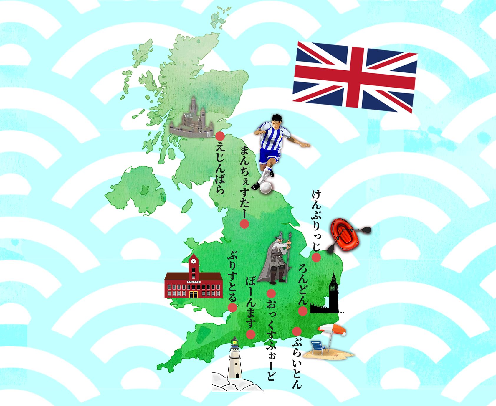 ENGLAND   いぎりす地図